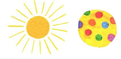 солнце, мяч