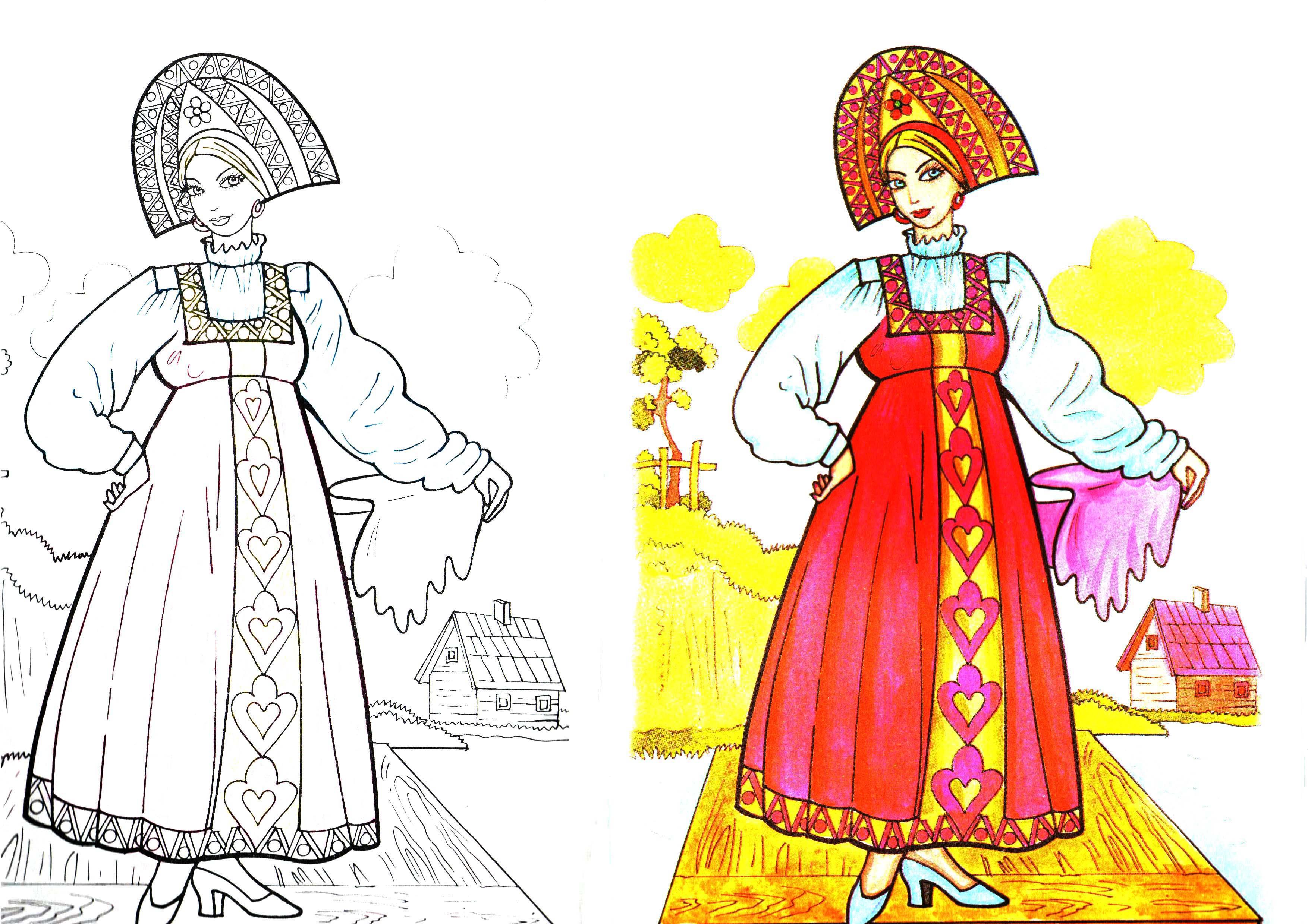 Раскраска русский национальный