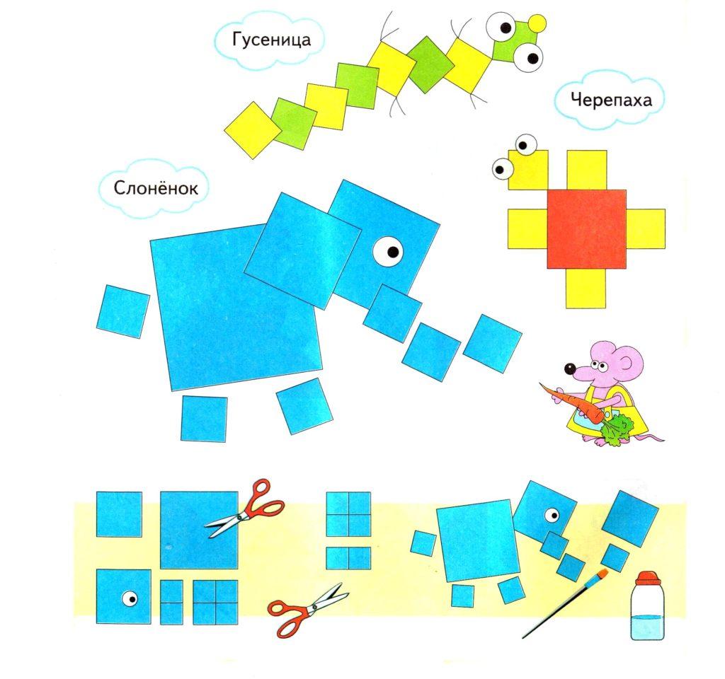 Схемы рисунков из квадратиков