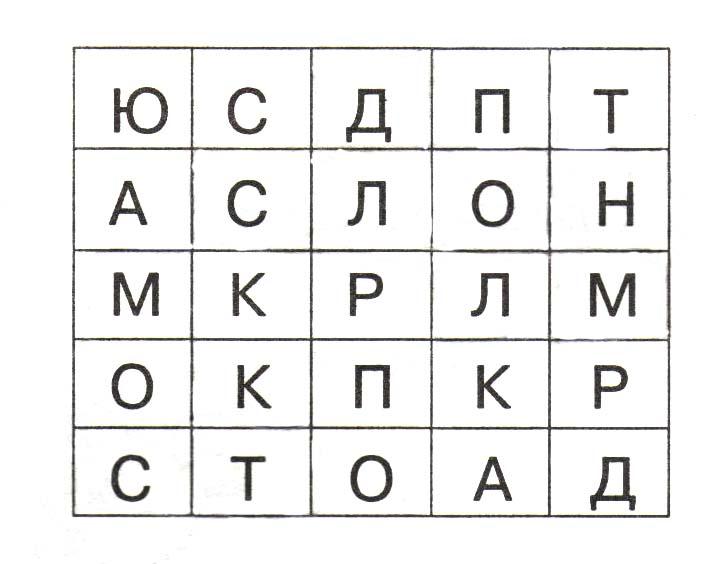 Занятия с ребенком буквы