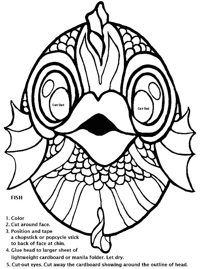 Маска рыбки из бумаги своими руками